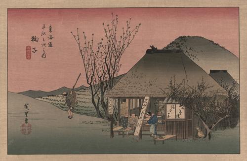 Mariko, from The Fifty-Three Stations of the Tokaido Road by Ando Hiroshige