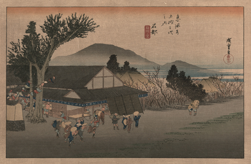 Ishibe, 53rd of The Fifty-Three Stations of the Tokaido Road by Ando Hiroshige